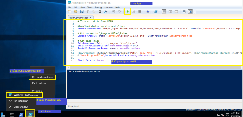 step powershell